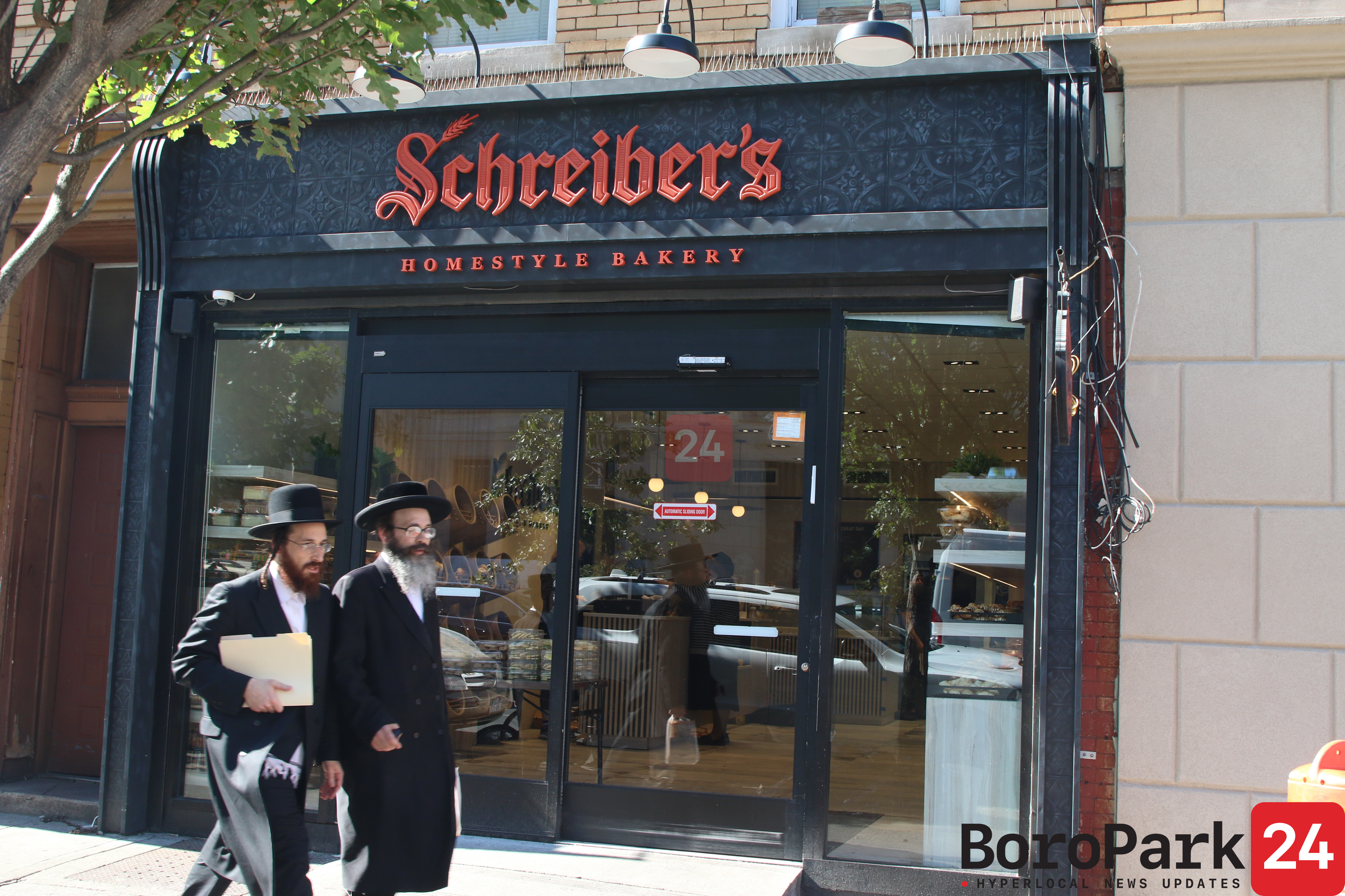 Boro Park Snapshot: Schreiber's Homestyle Bakery