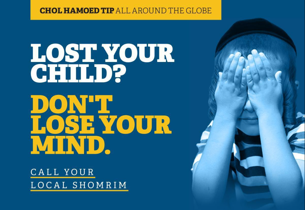 Before Heading Out for Chol Hamoed: Take Photos of Each Child and Attach Identifying Tags