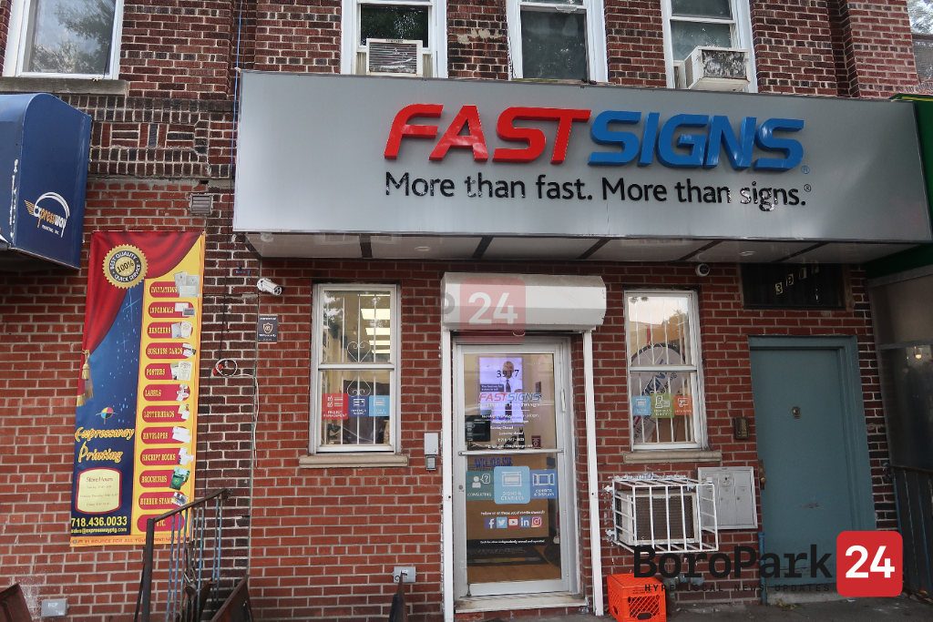 Beyond the Billboard: How Expressway/Fastsigns Gets the Message from Boro Park to the World