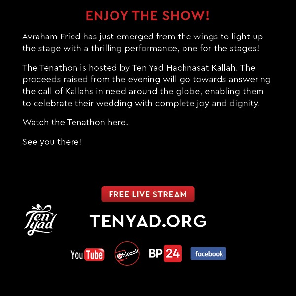 WATCH LIVE: The Tenathon: Auction, Entertainment, and Drawing