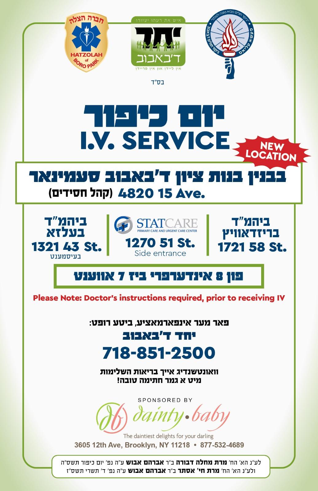 Yachad D'Bobov Hosts Yom Kippur I.V. Service in New Location