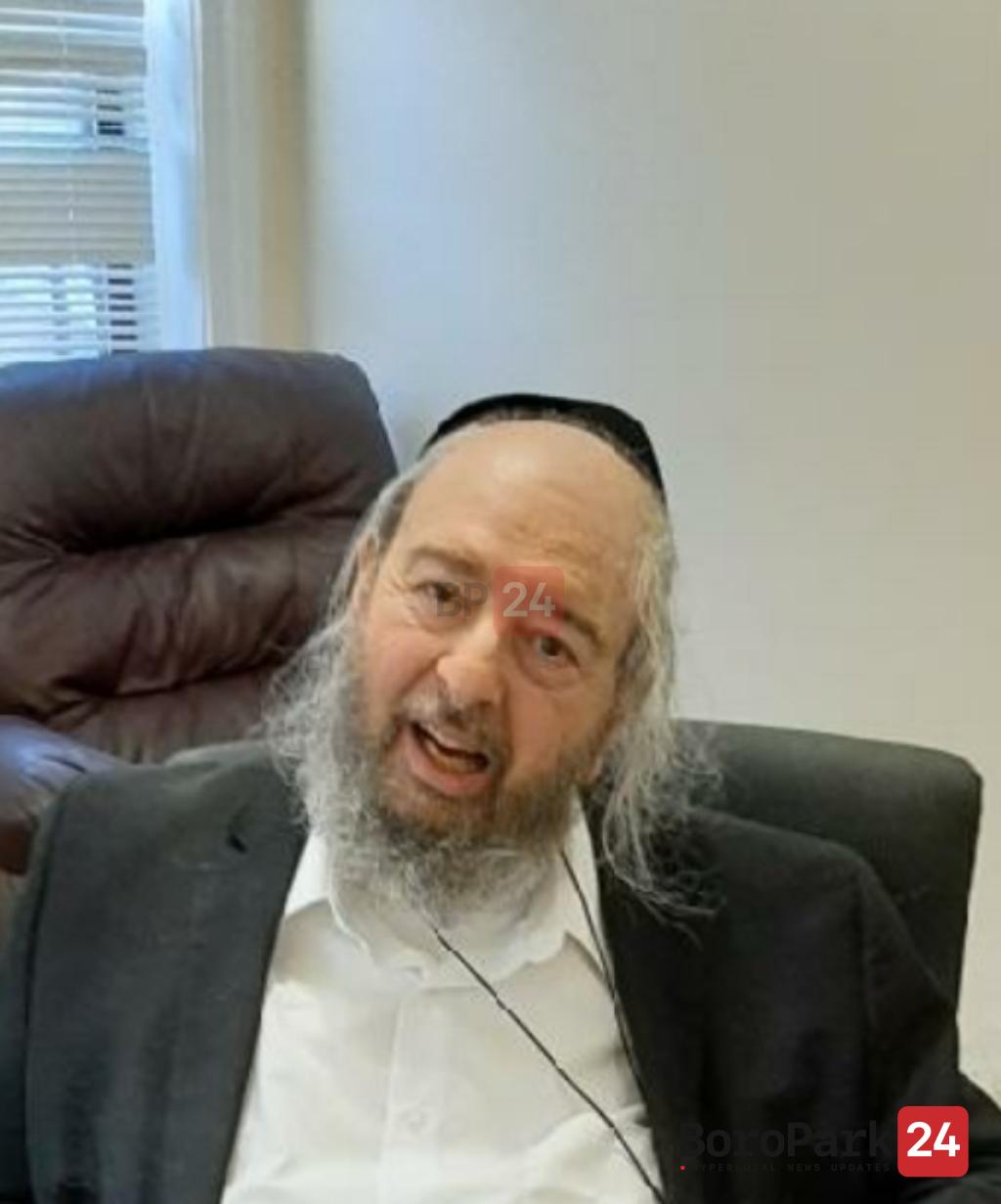 """BDE: Reb Aron Rosenwasser, Z""""L"""