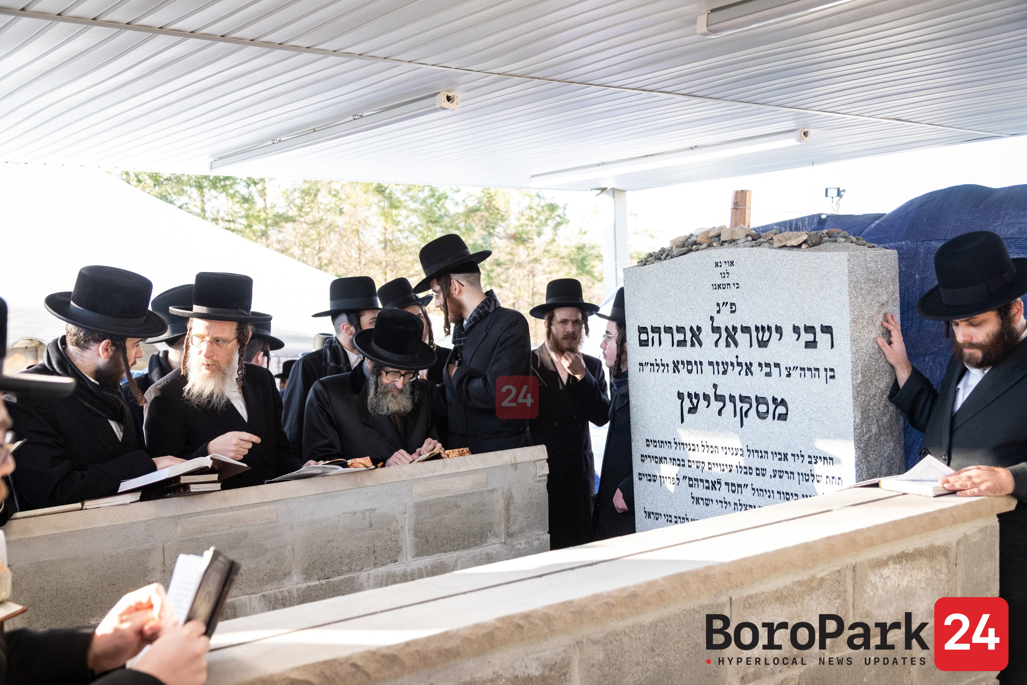 "Skulen Rebbe at the Tzion of the Skulen Rebbes Zy""u Erev Rosh Chodesh Kislev"