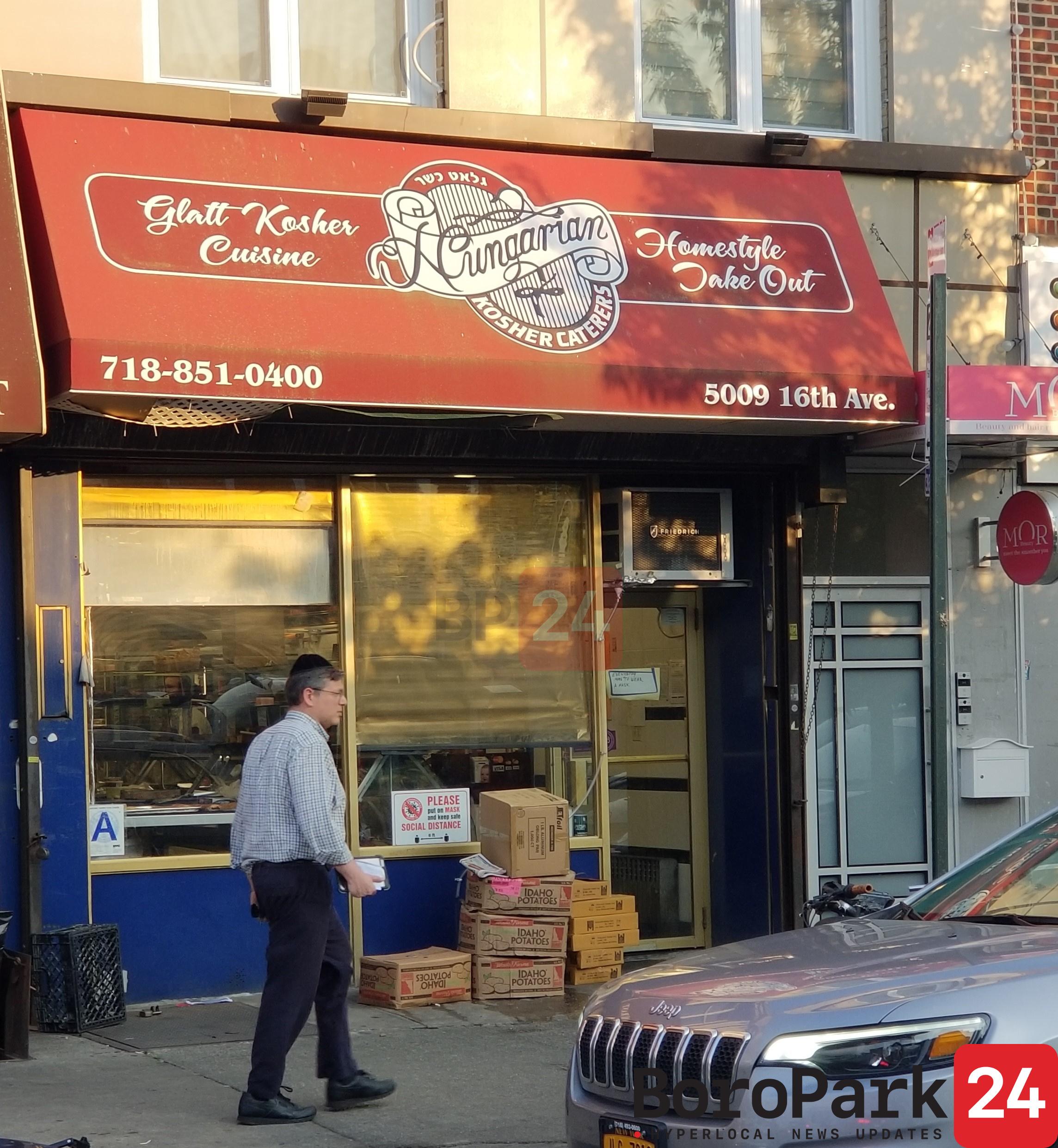 Boro Park Snapshot: Hungarian Kosher Cuisine