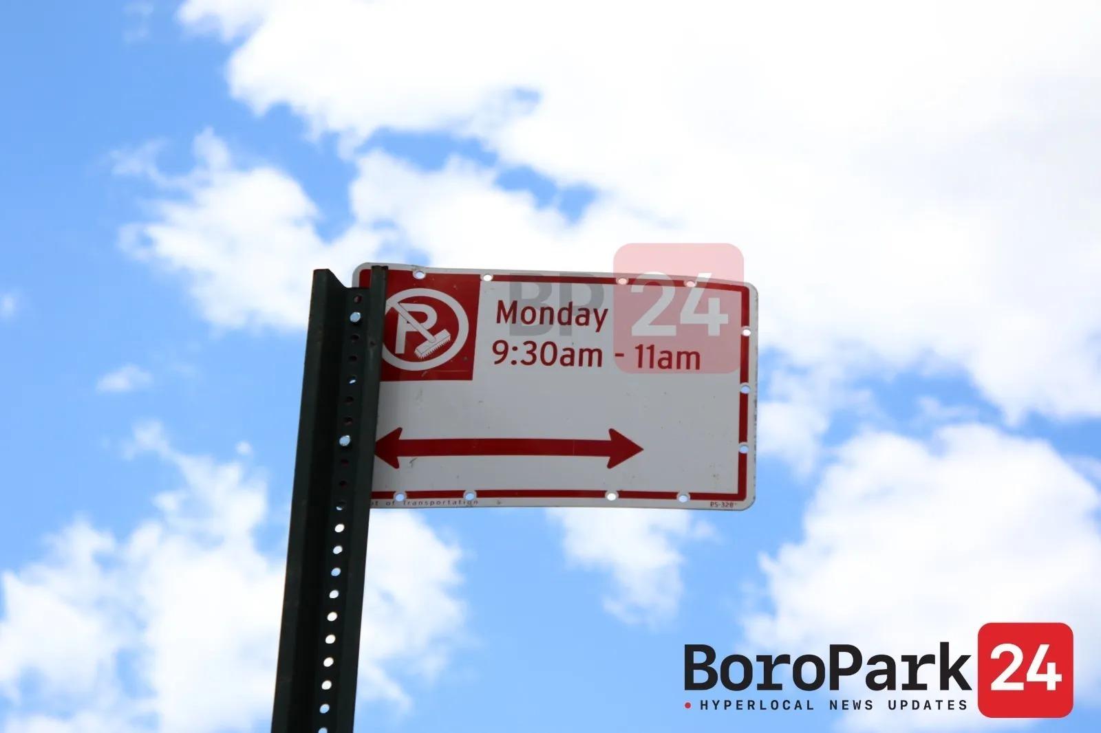 Alternate Side Parking Rules Suspended For Rosh Hashanah on September 19-20