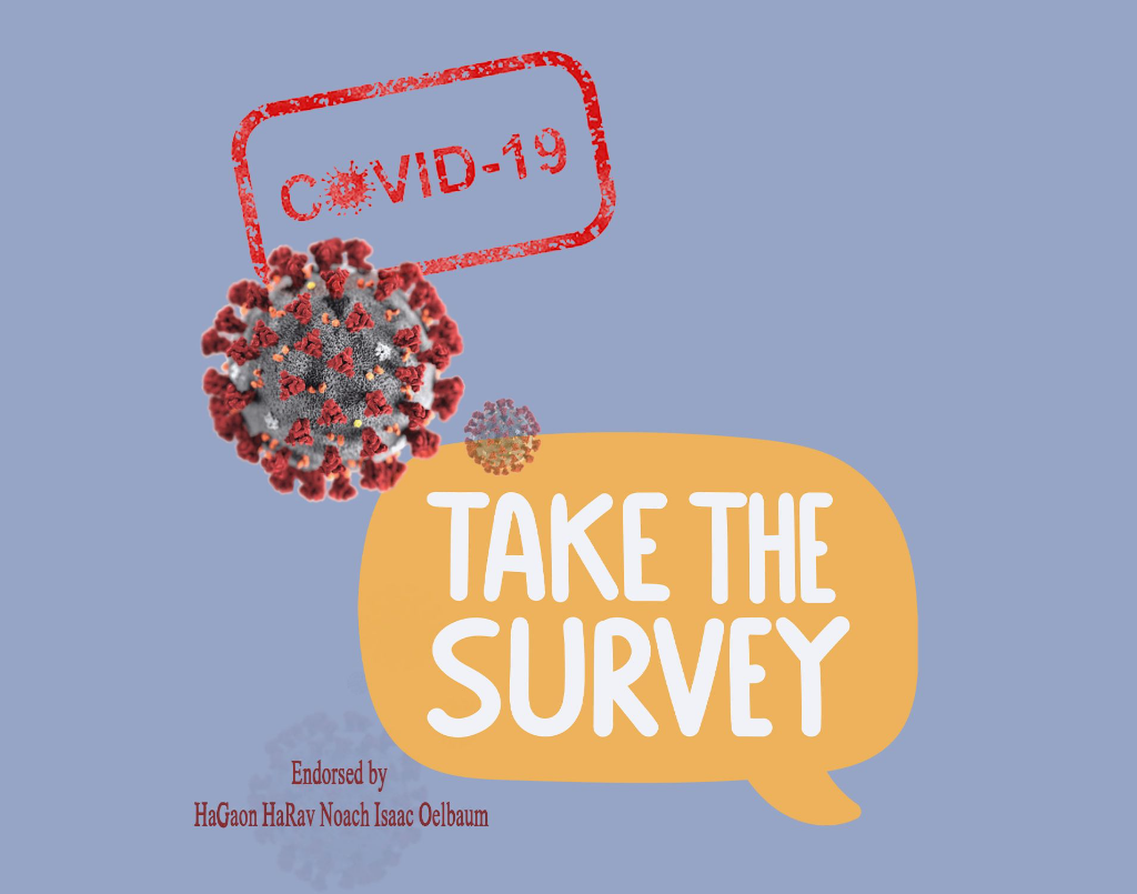 $50 For Your Thoughts on COVID/Vax and Help the Klal!