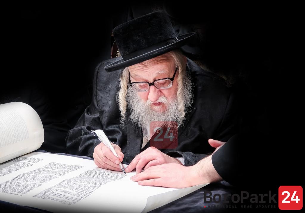 Rachmastrivka Chassidim Around the World to Commence Writing of new Sefer Torah