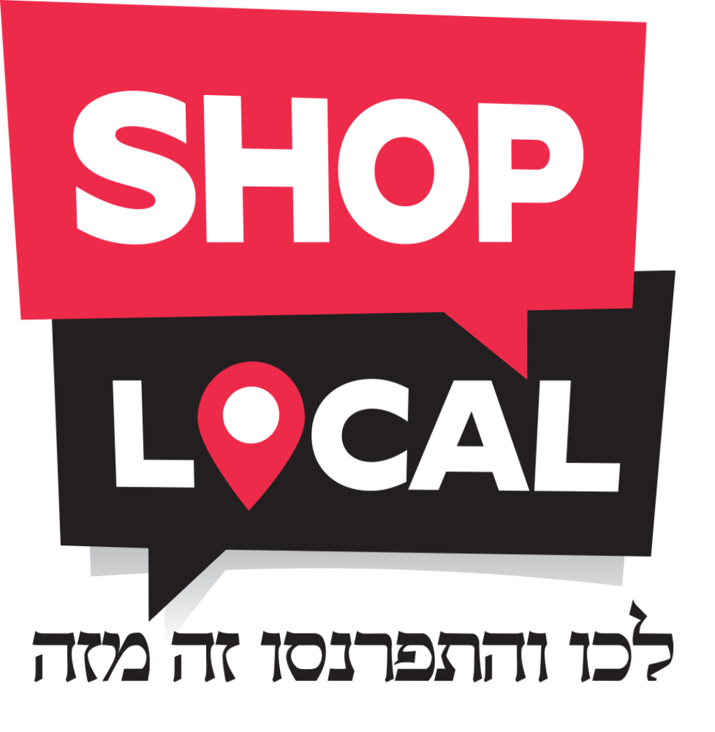"""BPJCC to Host Meeting on Monday for Boro Park Store Owners to Remind Community to """"Shop Local"""""""