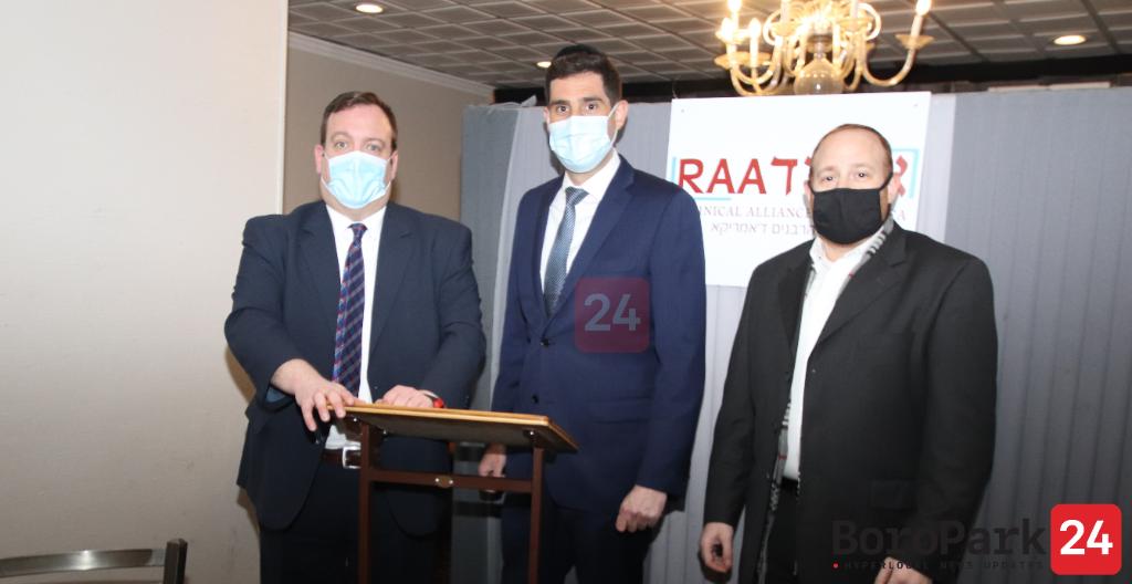 "RAA Gathers for Fifth Yahrzeit of Legendary Leader Rabbi Gershon Tannenbaum ZT""L"