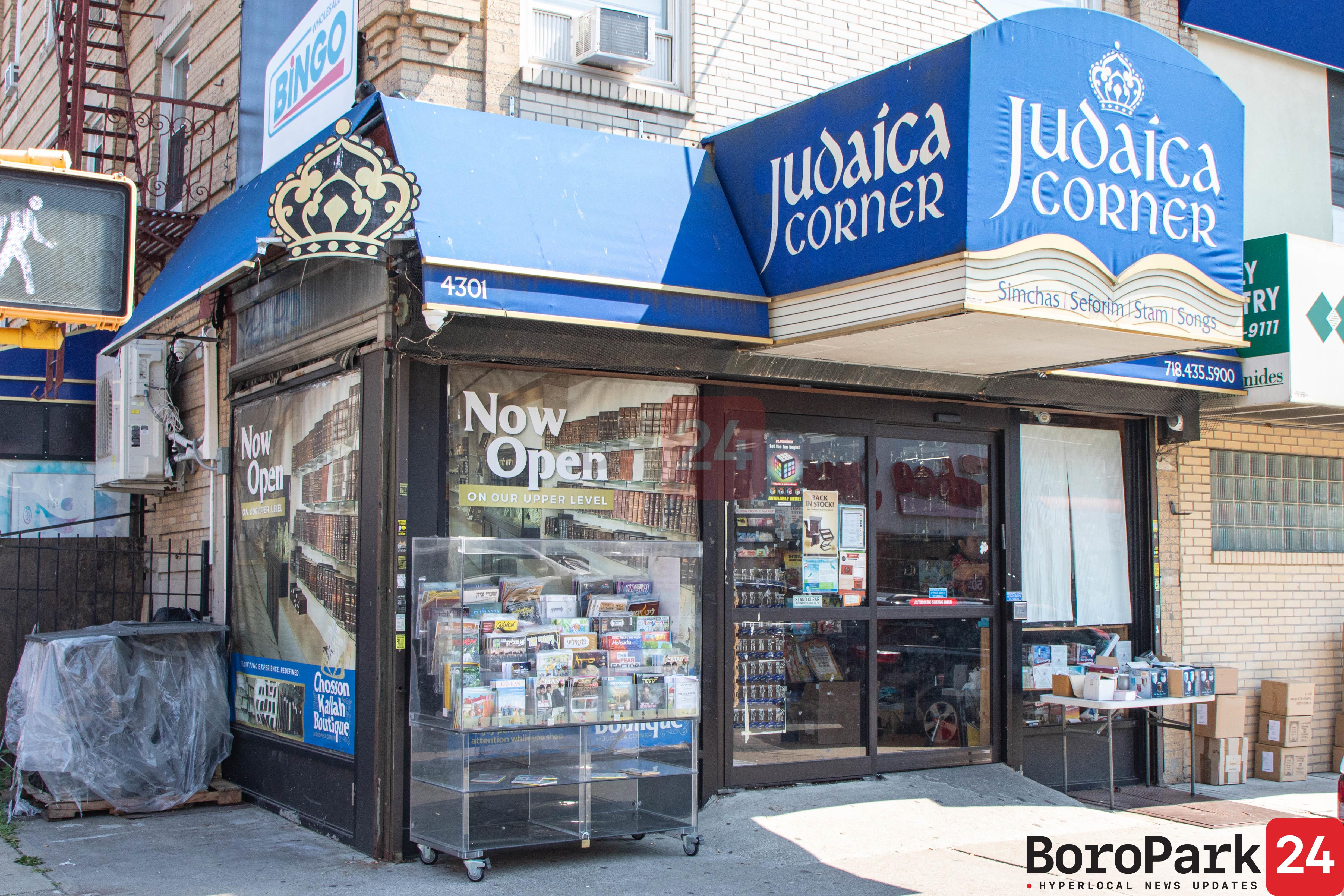 Boro Park Snapshot:  Judaica Corner