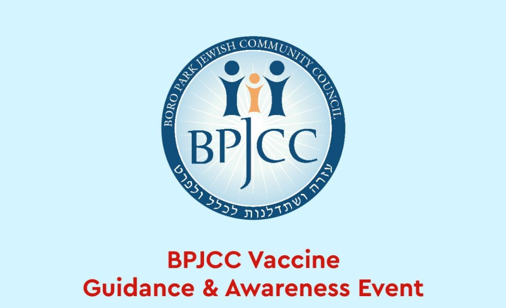 Tonight: BPJCC Vaccine Guidance and Awareness Event