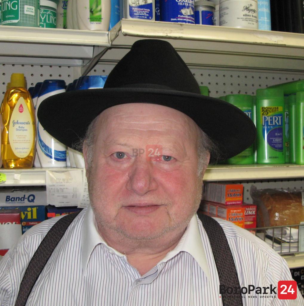 """BD""""E: Reb Moshe Binet Z""""L"""