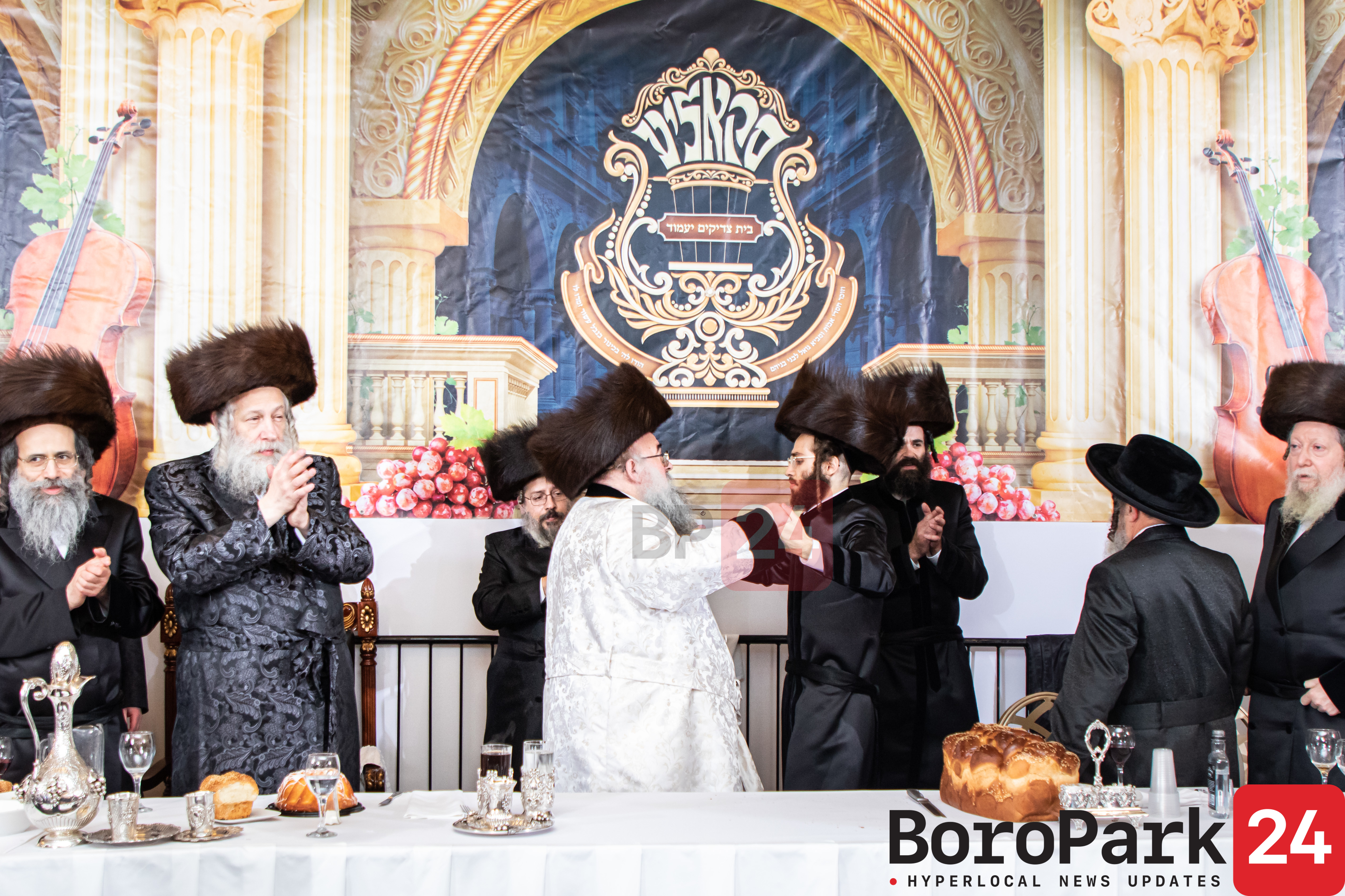 Wedding for Granddaughter of the Skolya Rebbe