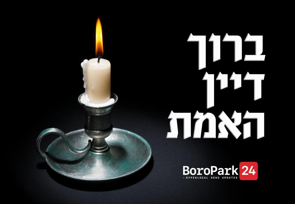 """BDE: Reb Shamshon Rubinfeld, z""""l"""