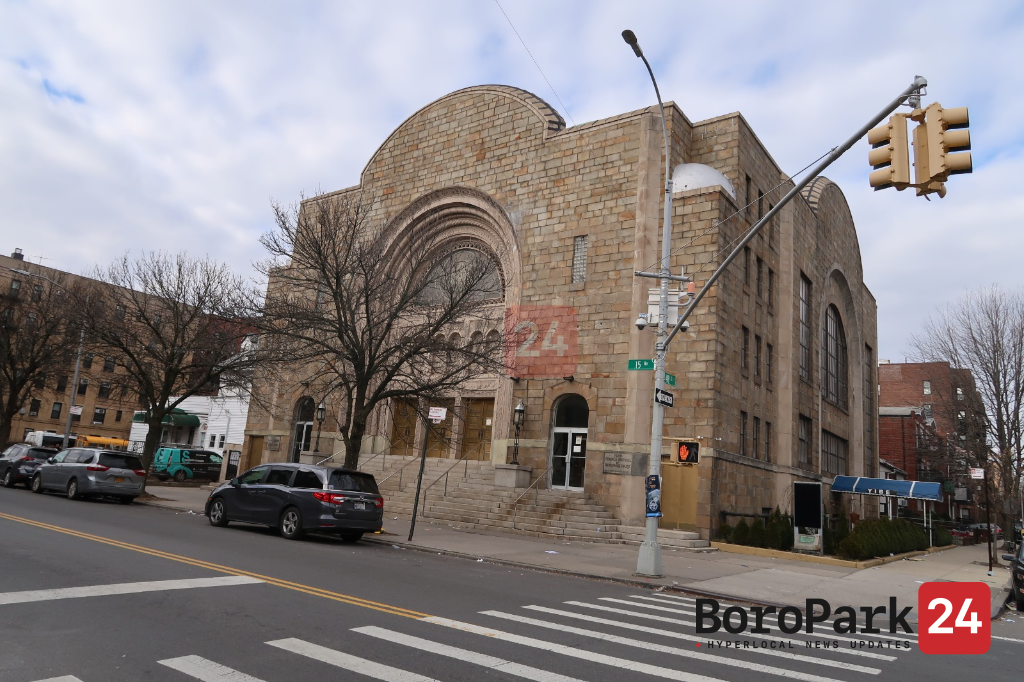 Boro Park Flashback: Congregation Beth El, Boro Park's Oldest Shul